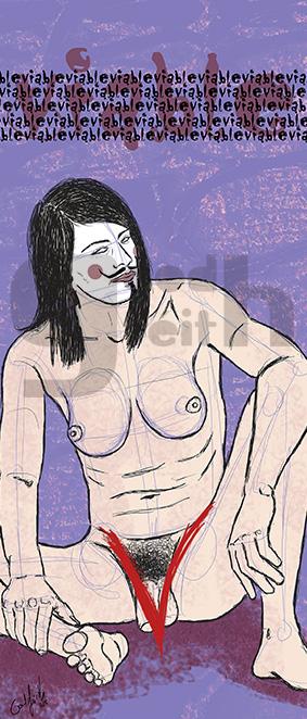 Exposición: V de Vagina. Ilustración: V de Viable. Goodféith