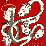 Exposición: Monstruos. Ilustración: Monstruo de la envidia. Goodféith