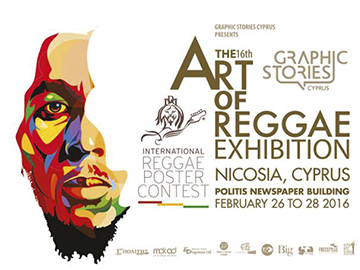 4th. Internacional Reggae poster