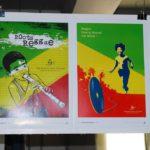 Concurso Internacional Reggae Poster