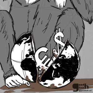 """MonkeyWorld """"Sucio dinero"""". Detalle"""