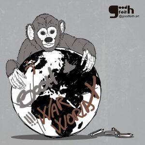 "MonkeyWorld ""WarWorld"""